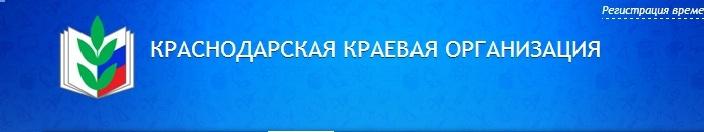 http://prgukuban.ru/